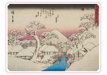 Hiroshige: Snow Scenes Holiday Card Assortment