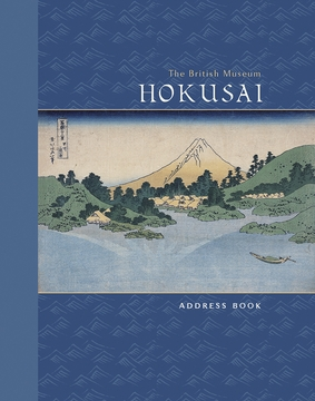 Hokusai Deluxe Address Book