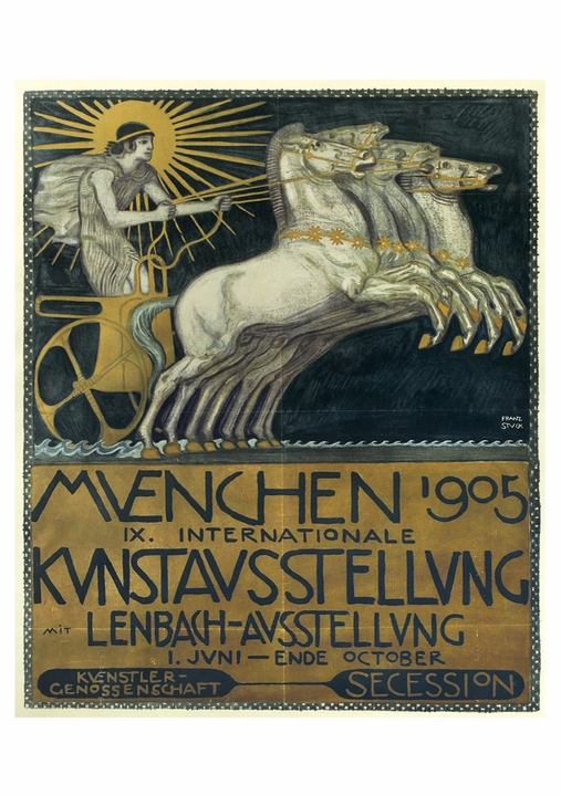 IX Internationale Kunstausstellung Postcard