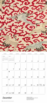 Japanese Decorative Designs 2020 Wall Calendar