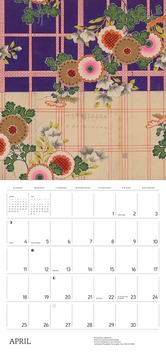 Japanese Decorative Designs 2021 Wall Calendar