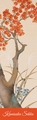 Kamisaka Sekka: Autumn Maple Bookmark