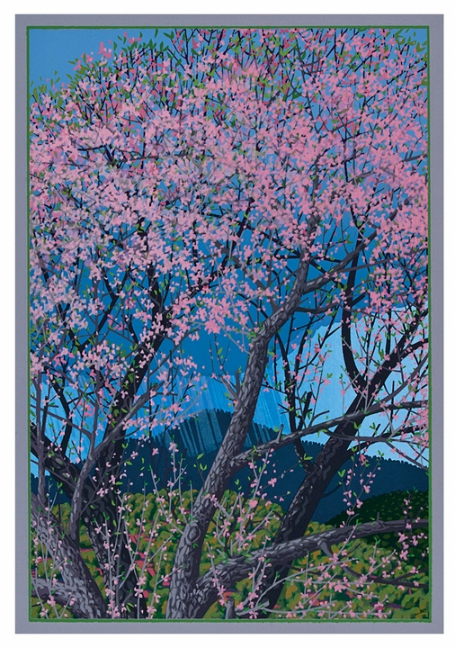 Kate Krasin: Spring Tree Birthday Card