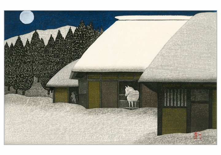 Kazuyuki Ohtsu: Moonlight in Winter at Toono Holiday Cards