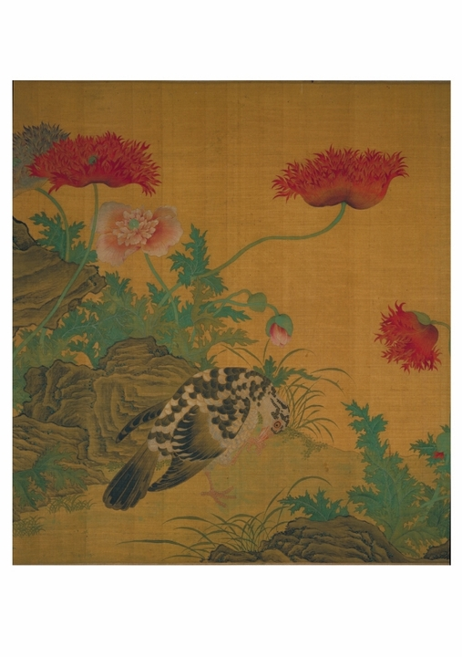 Painting of Flowers and Birds in the Meticulous Style of the Emperor Huizong Notecard