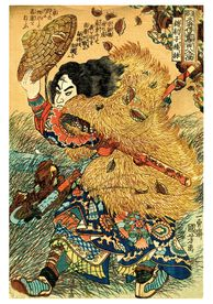 Yang Lin, the Brocade Leopard Notecard