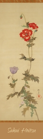 Sakai Hoitsu: Poppies and Morning Glories Bookmark