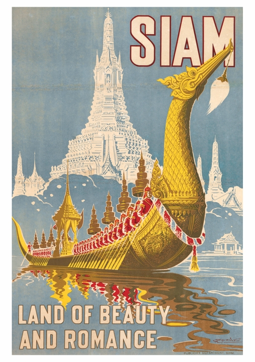 Siam / Land of Beauty and Romance Postcard