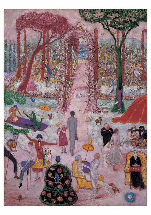 Florine Stettheimer: Sunday Afternoon in the Country Notecard
