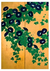 Suzuki Kiitsu: Morning Glories Notecard