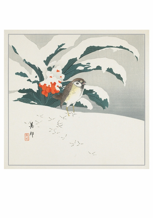 Takahashi Bihō: Bird in Snow Holiday Cards