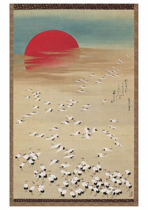 Hara Zaisei: Thousand Storks Notecard