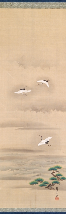 Three Cranes Flying in a Misty Landscape Bookmark