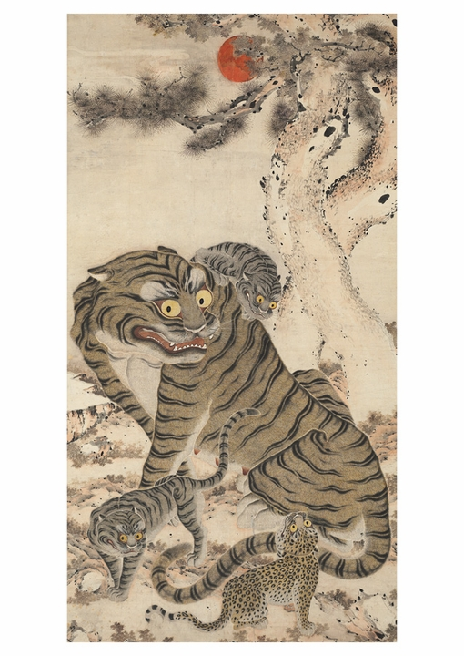 Tiger Family Postcard