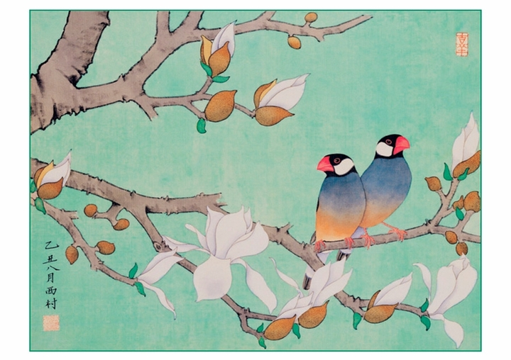Chang Hsitsun: Twin Birds in the Branches Birthday Card