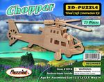 3D Chopper Helicopter Woodcraft Puzzle Kits 12 Kits