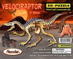 Jurassic World Velociraptor 3D Wooden Bones Skeleton Dinosaur Kit 19.5""