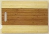 "Cutting Board Bamboo 15"" x 10-1/4"""
