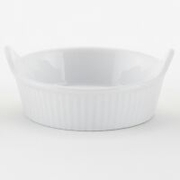 HIC Ramekin, Mini-Eared 1oz.