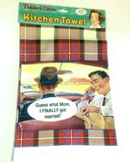 Kitchen Towel  Guess what Mom, I FINALLY got married!  22 x 32
