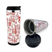 Good Fortune Travel Mug with Stainless Steel Liner