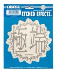 Etched Effectz™ Japanese Barbwire Window Decal