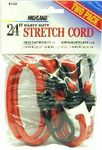 "Highland 24"" Heavy Duty Stretch Cord"