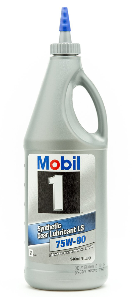 Image of Mobil 1 75W-90 Synthetic Gear Lube (1 qt)