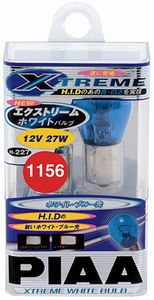 PIAA 1156 Xtreme White (Twin Pack)