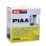 PIAA H4 Plasma Ion Yellow Bulb (Twin Pack)
