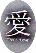 Trimbrite Asian Expressions Love Decal