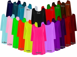 FINAL CLEARANCE SALE! Solid Color Slinky Plus Size & Supersize Customizable A-Line Shirts 0x 1x 3x 4x 5x