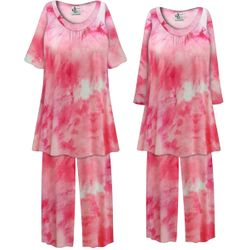NEW! Customizable Plus Size Cotton Candy Marbled Print 2 Piece Pajama Pant Set 0x 1x 2x 3x 4x 5x 6x 7x 8x 9x