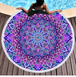 """SOLD OUT! Large Pink & Purple Print Round Mandala 60"""" Oversize Beach Towel With Tassels!"""