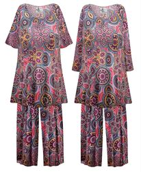 NEW! Plus Size Kaleidoscope Print Ultra Soft 2 Piece Pajama Pant Set Customizable 0x 1x 2x 3x 4x 5x 6x 7x 8x 9x