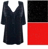 CLEARANCE! Tie Babydoll Shirt in Black or Red Glimmer Plus Size Supersize 0x