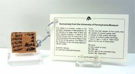 Archaeology Clay Tablet Beer Keychain