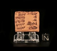 Cuneiform Clay Tablet Mesopotamia Tablet Reproduction in Display Case from the University of Pennsylvania Museum