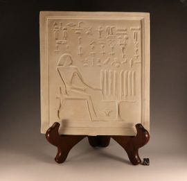 Egyptian False Door Archaeology Plaque Reproduction