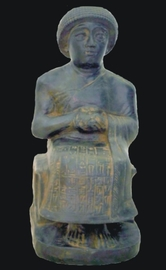 Gudea Statue Reproduction Large