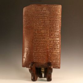 Large Sumerian Cuneiform Archaeology Medical Tablet
