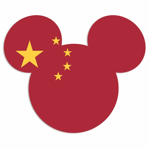 China mouse head Laser Die Cut