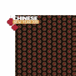 Chinese New Year 2 Piece Laser Die Cut Kit