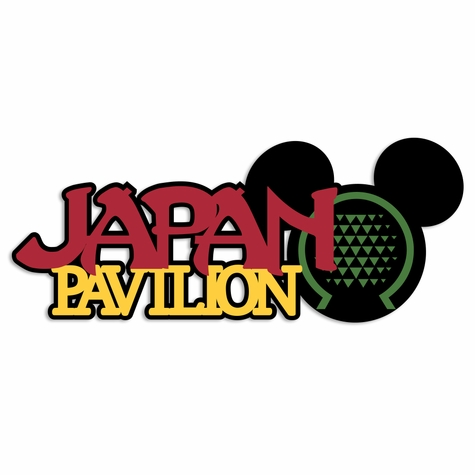 Japan Pavilion Laser Die Cut