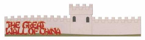 The Great Wall of China Border Laser Die Cut