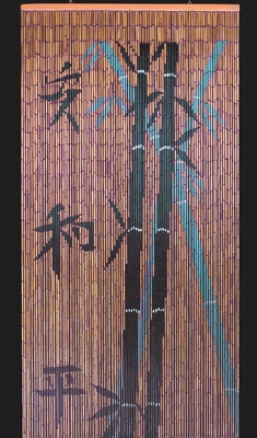 Chinese Characters Bamboo Curtain Door Amp Backdrop Decor