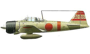 A6M2 Zero Model, IJN Shigeru Itaya - Forces of Valor 812030A - click to enlarge