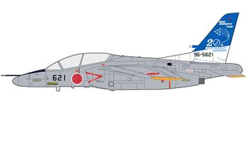 "T-4 Model, JASDF, 11th Sqn, ""Blue Impulse"" - Hobby Master HA3903 - click to enlarge"
