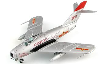 J-5 Model, PLAAF (China Air Force), 1960s - Hobby Master HA5907 - click to enlarge
