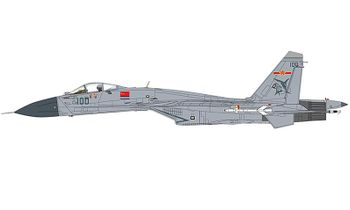 J-15 Flying Shark Model, PLANAF (China) - Hobby Master HA6405 - click to enlarge